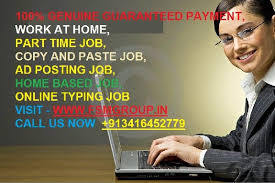Worldwide online jobs Data entry Jobs and Data con
