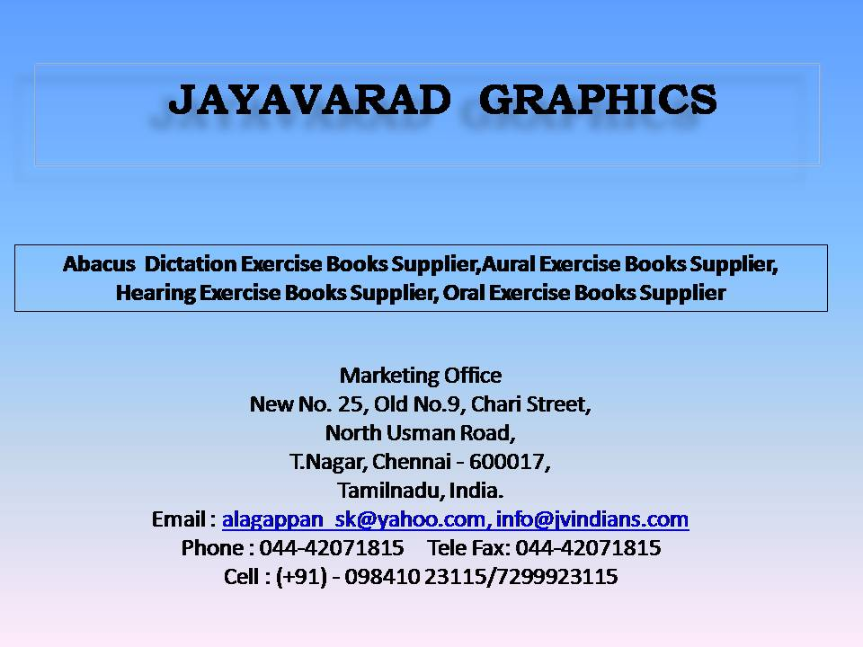 Abacus  Dictation Exercise Books Supplier