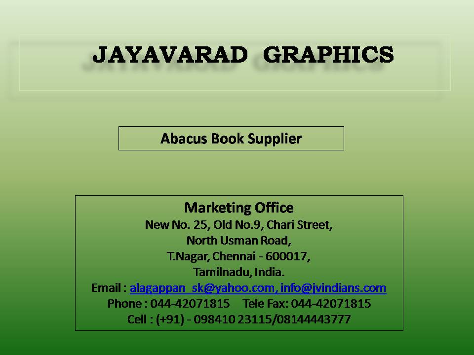 Abacus Book Supplier