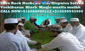 online black magic vashikaran specialist baba ji 9