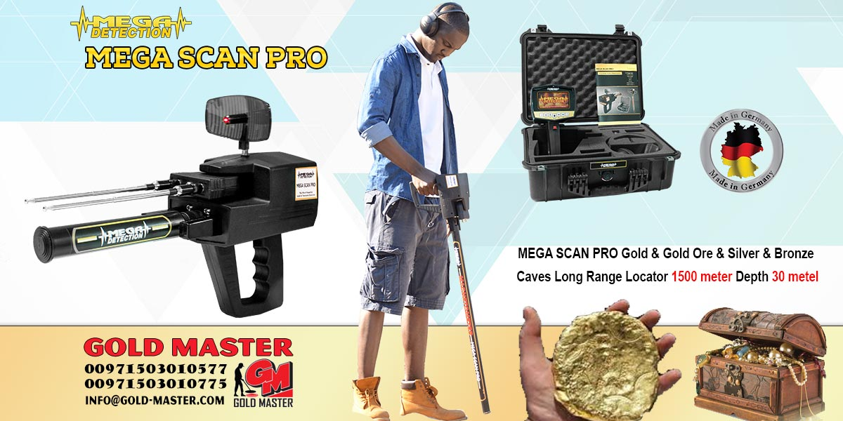 MEGA SCAN PRO-Gold and  Metal Detector