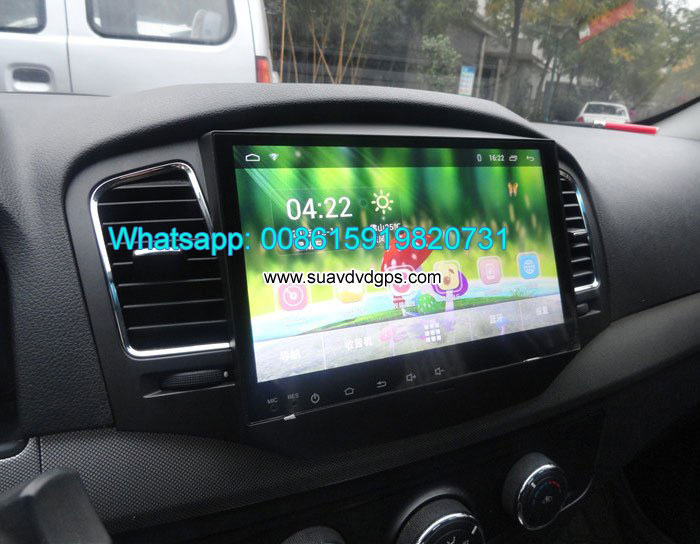 MG 350 audio radio Car android wifi GPS navigation