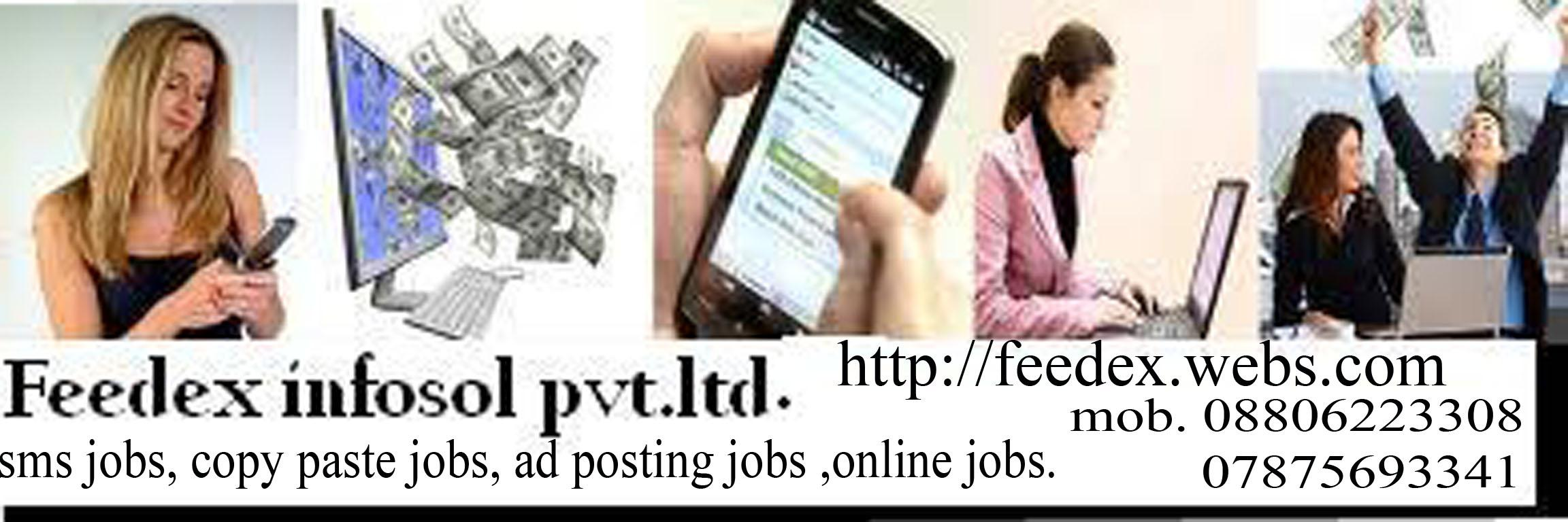 Sms sending jobs  ad posting job  copy paste job