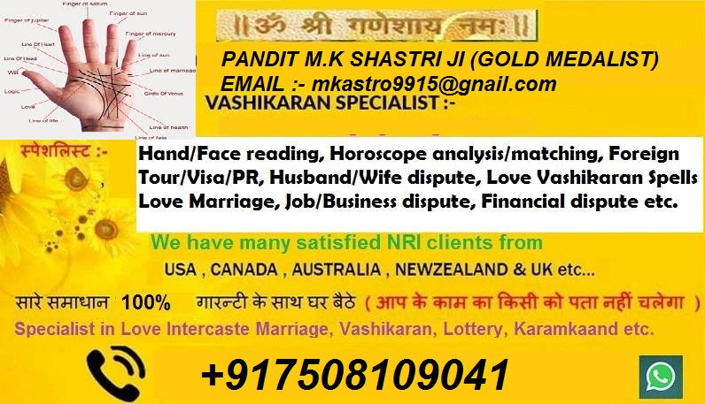 !!~RING~!! For LOve Lost problem , love life +9175