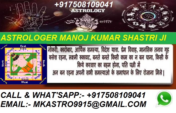 +917508109041 !!~Childless Woman~!! get solution