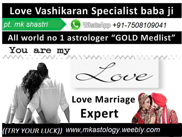 Desired Love Husband~Wife Problem +917508109041