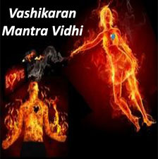 Powerful Black Magic Mantra Vashikaran 7508109041