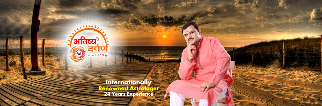 Best Vedic Astrologer in Delhi - Acharyan J.P. Singh - Best Indian Astrology