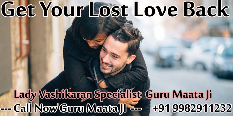 ((Love))Problams solution By{{ Gurumaata Ji }}~