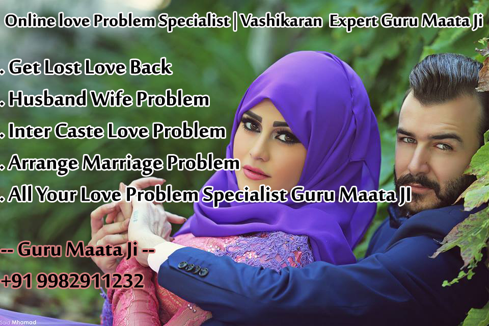 Pdoshi problams solution call+919982911232
