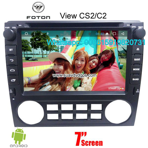 Foton View CS2 C2 car audio radio android wifi GPS