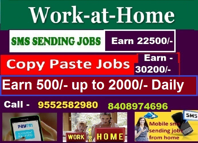 Apply now for suitable home based jobs