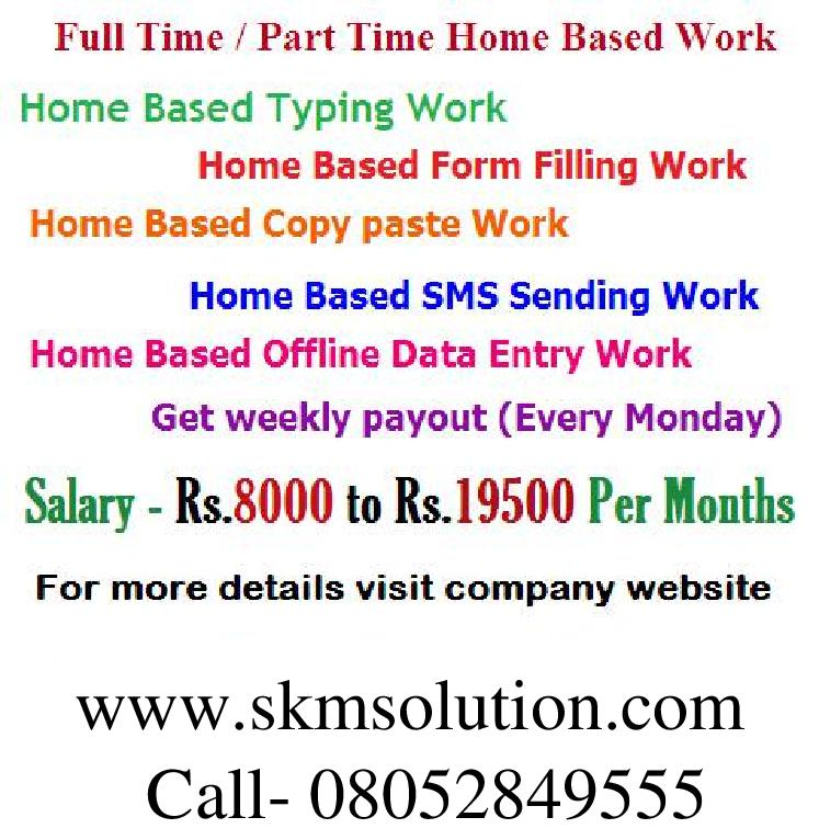 Home Based Computer Typing job / Home Based Data E