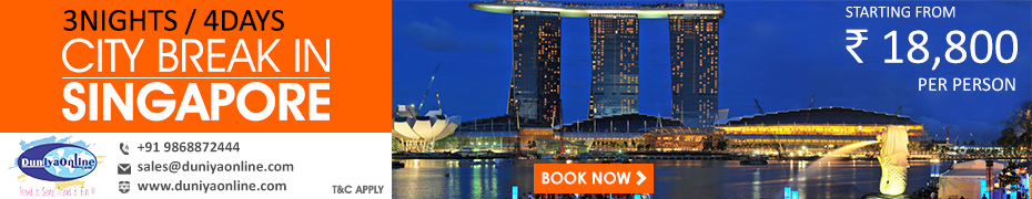 Singapore 3N/4D Holiday Tour Packages