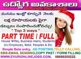 Online typing job earn rs 20000/month or more unli