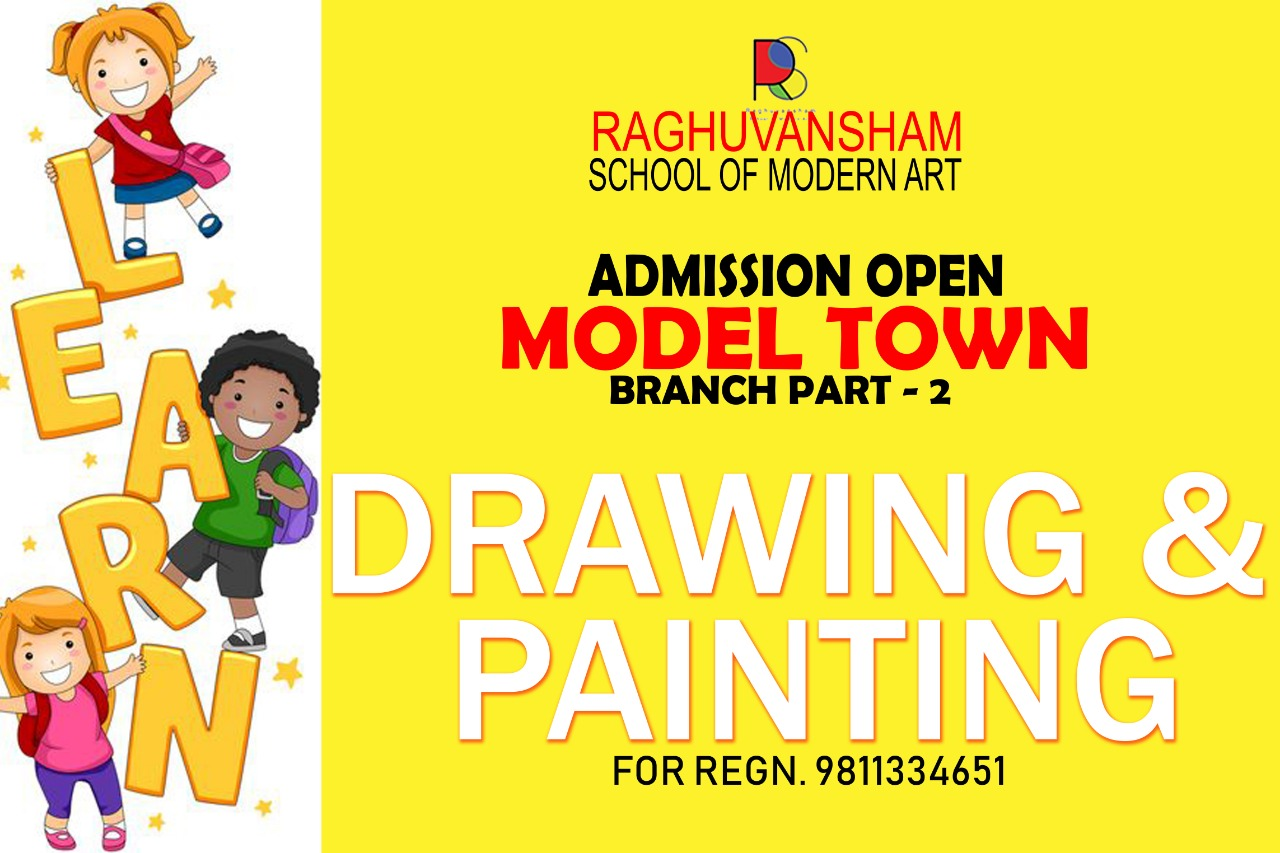 painting classes in model town