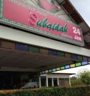 job offer in subaidah restaurant of malaysia